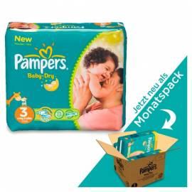 Акции и скидки на подгузники от Pampers